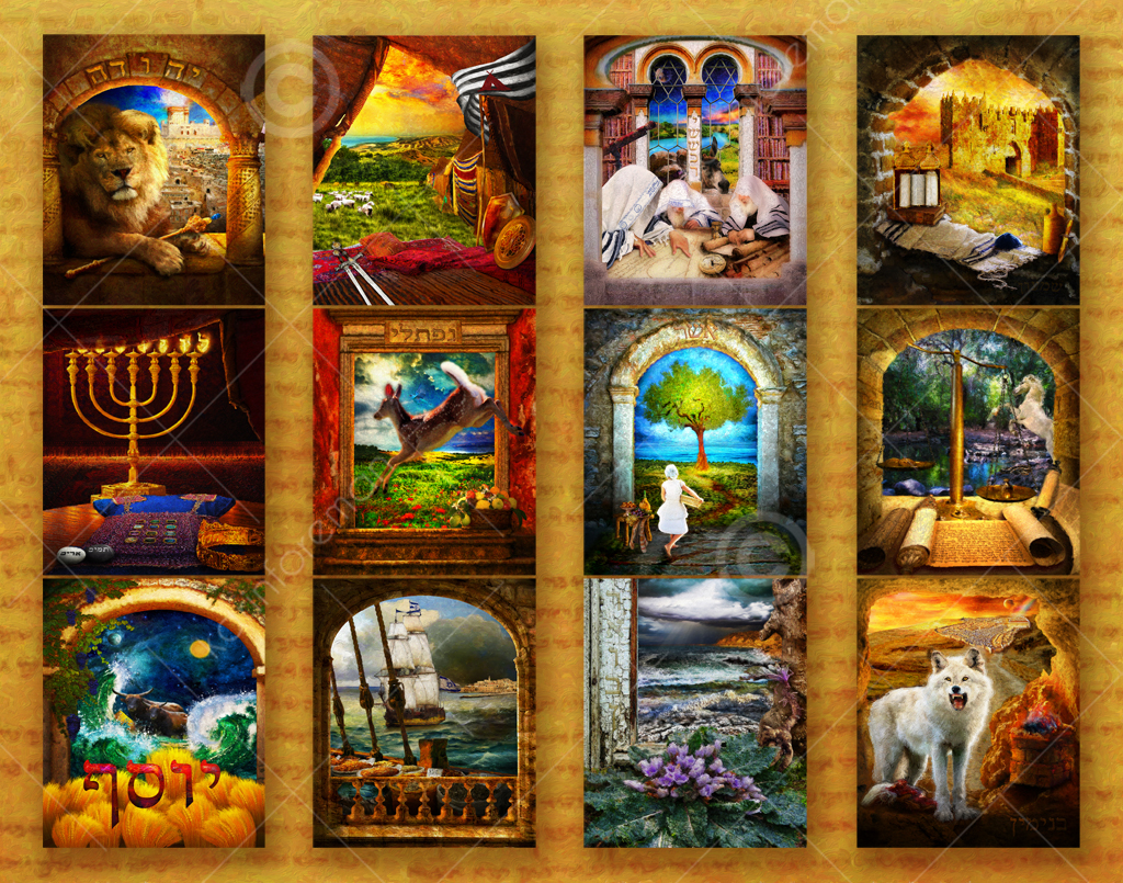 12 Tribes of Israel Composite