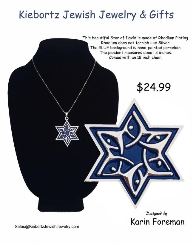 Jewelry Ad